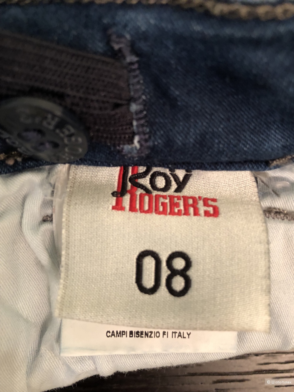 Джинсы Roy Roger's , p8