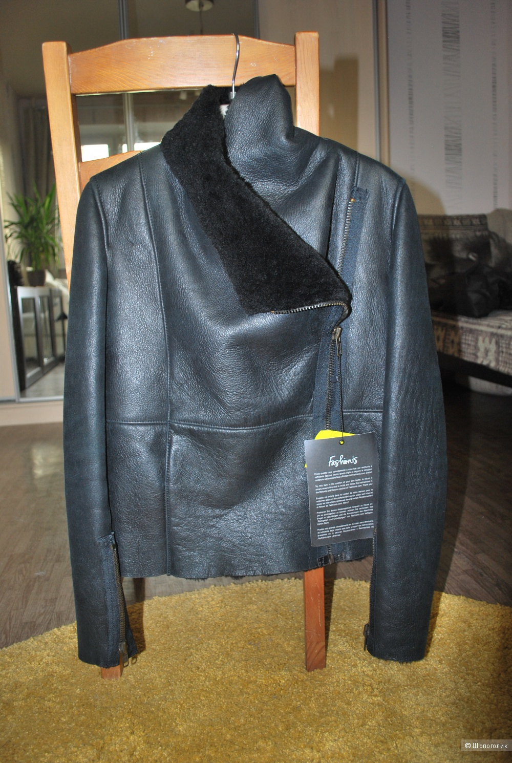 Куртка-дубленка CORAGROPPO размер 44