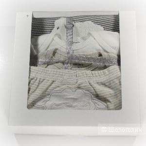 Подарок-набор для новорожденного «Барашек», размер 0-3 м
