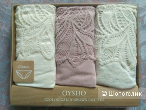 Набор белья OYSHO, размер l-xl