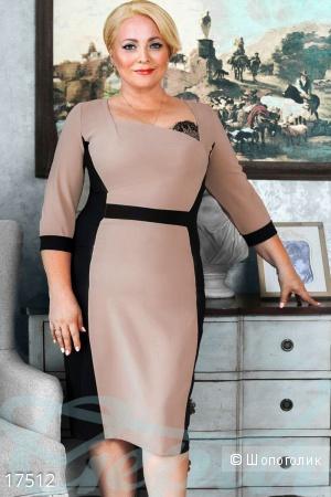 Элегантное платье-футляр. Размеры 48.50