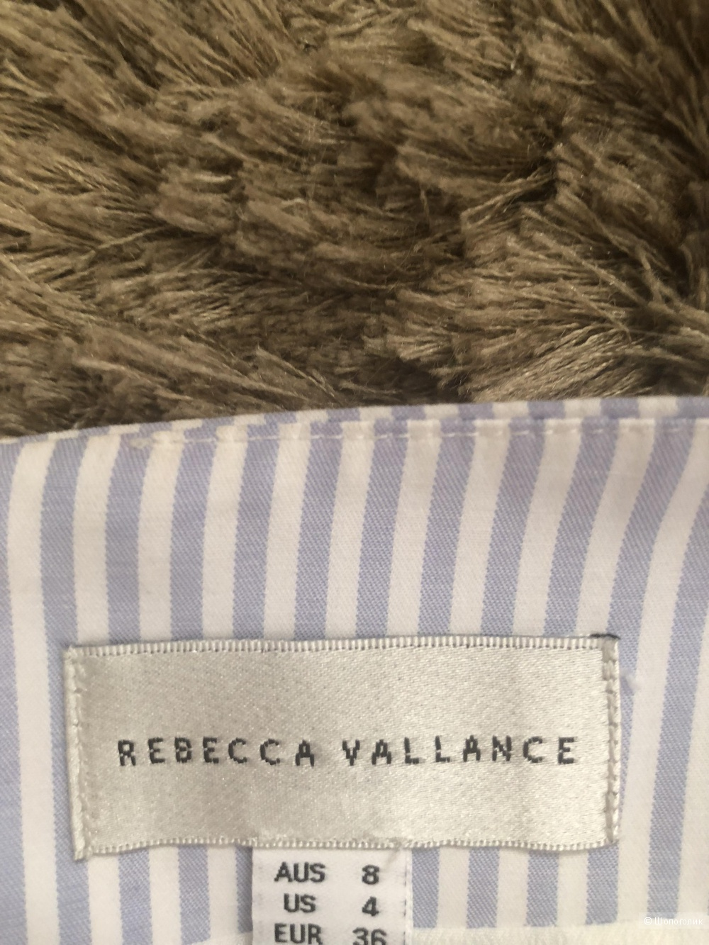 Юбка Rebecca  Vallance. Размер 36(42)