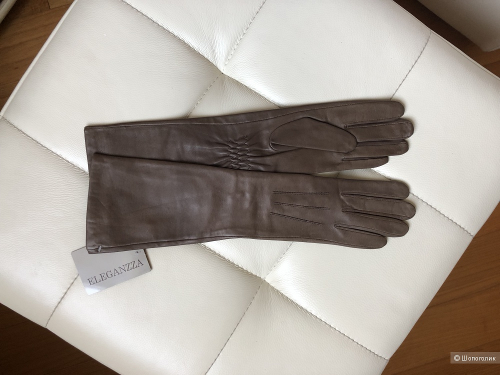 Перчатки ELEGANZZA 7,5