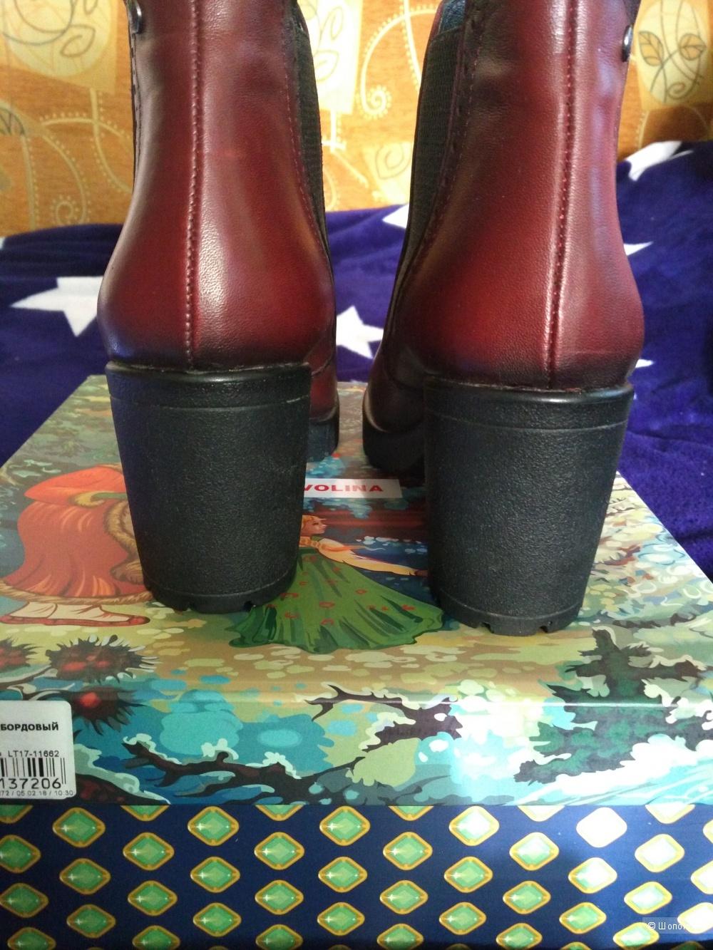 Ботинки Tervolina 38 р-р