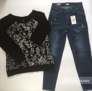 Комплект джинсы ostin размер 26 и кофта amisu размер м