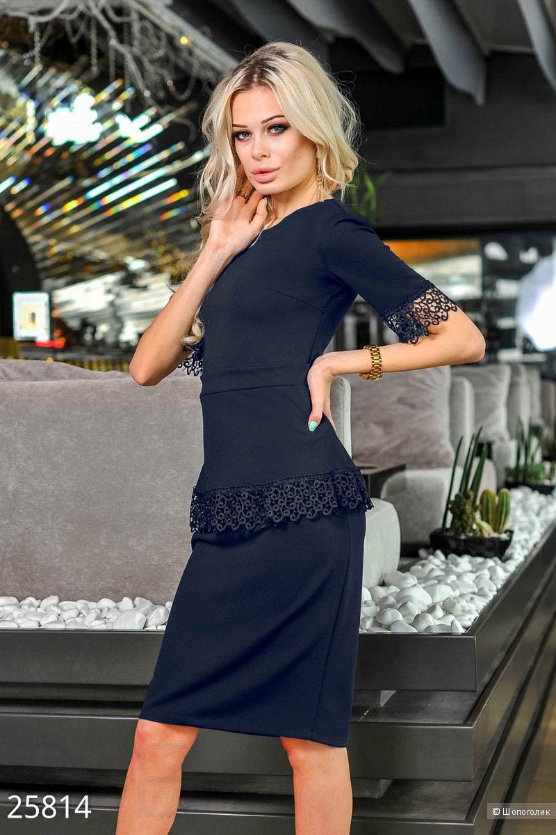 Офисное платье баска . Размеры 44.46.48.50.52.54