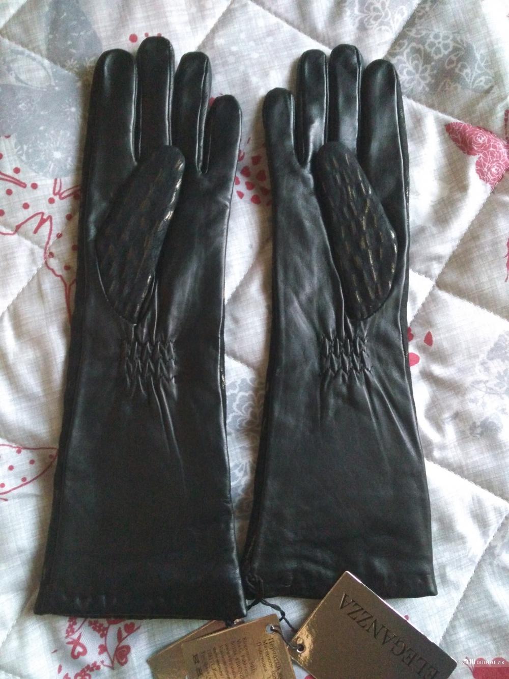 Перчатки Eleganzza 7 р-р