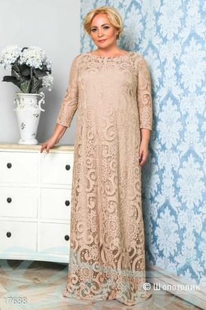 Длинное гипюровое платье . Размеры 48.50.52
