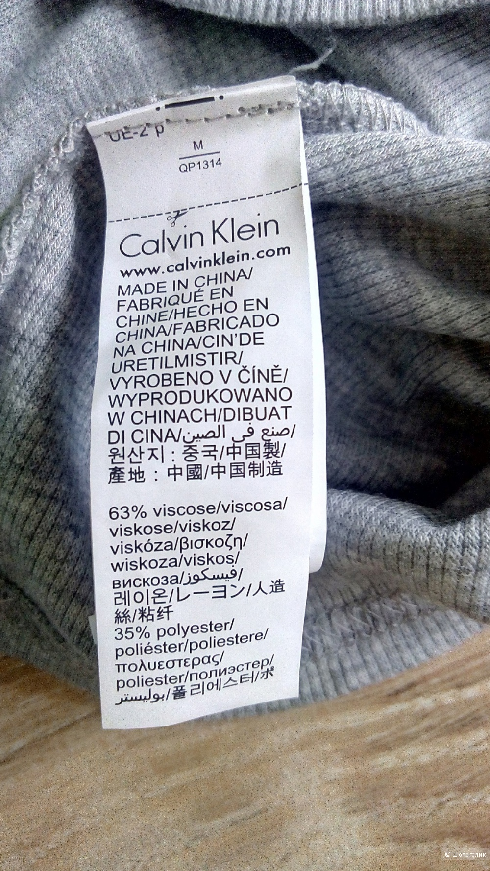 Лонгслив Calvin Klein, размер M