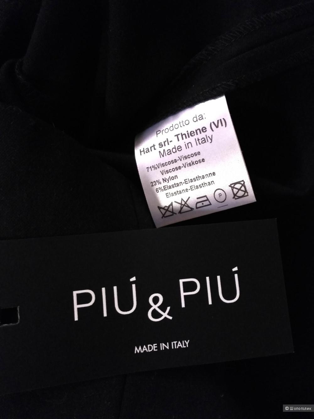 Платье PIU&PIU, S-M