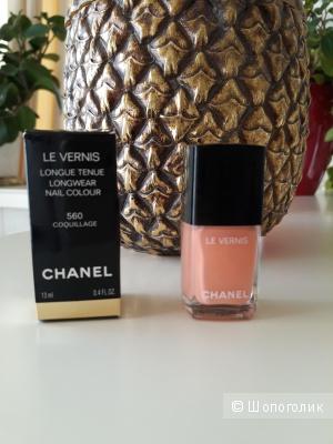 Лак для ногтей Сhanel/ Le Vernis/560