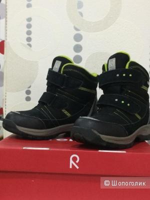 Reima зимние ботинки 34 размер