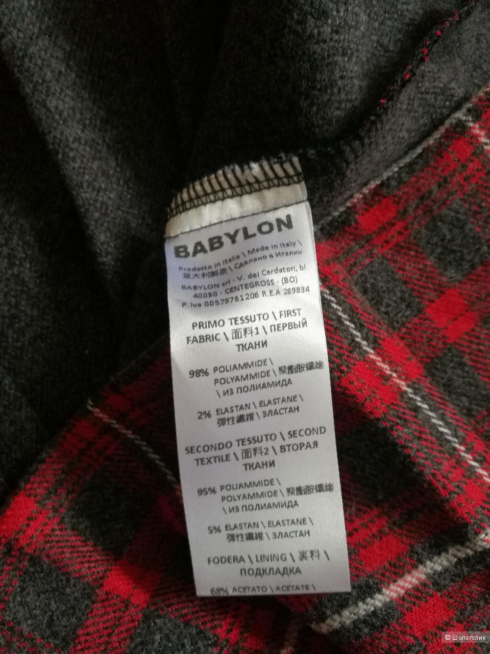 Платье. Babylon/w les femmes. 42 it/ 42/44