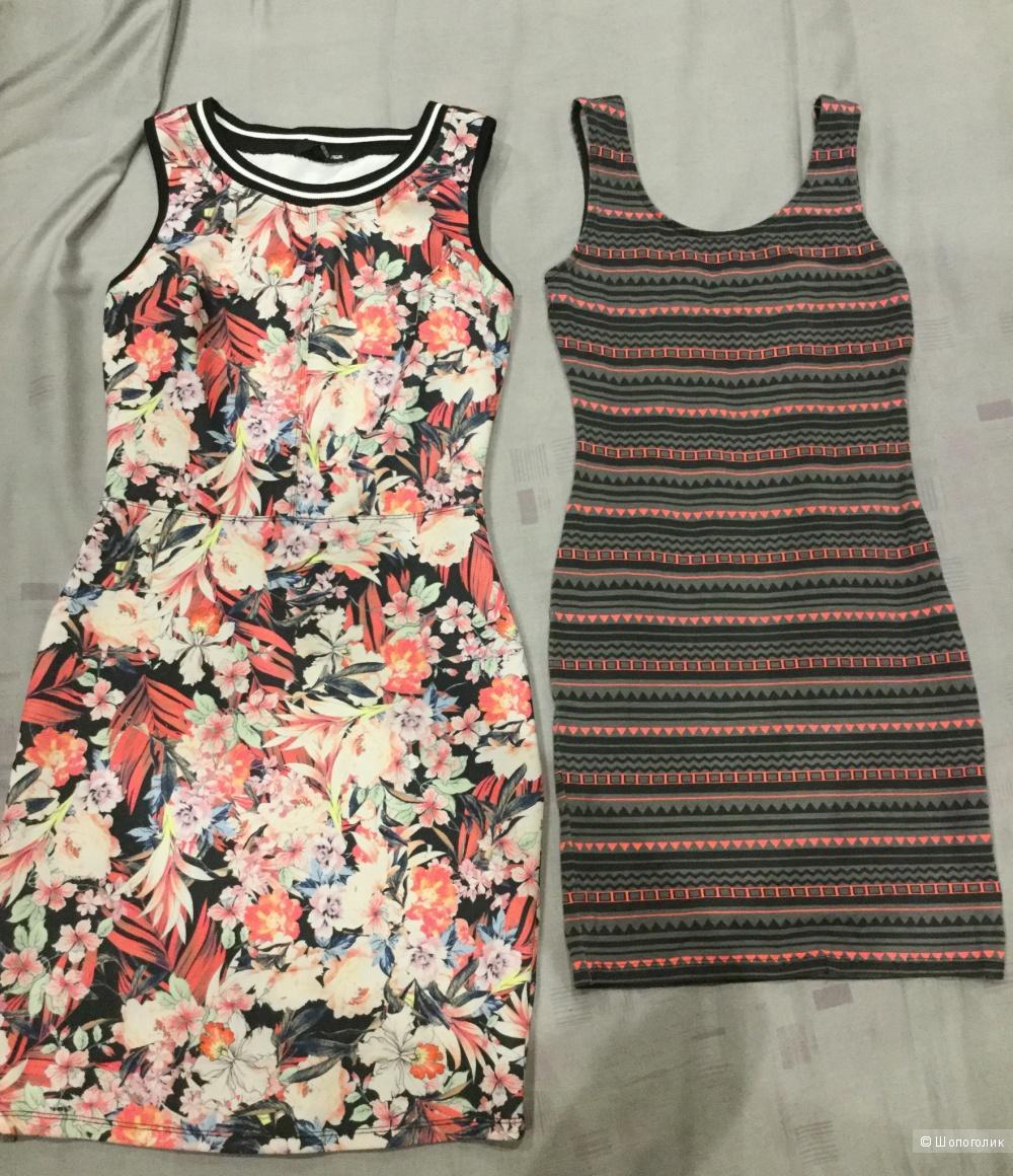 Сет из двух платьев Tally Weijl XS