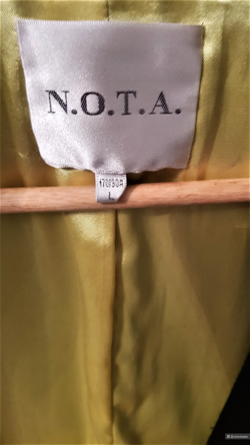 Пиджак N.O.T.A. 44-46