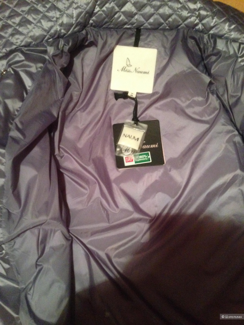 Пальто пуховое Naumi, размер 44