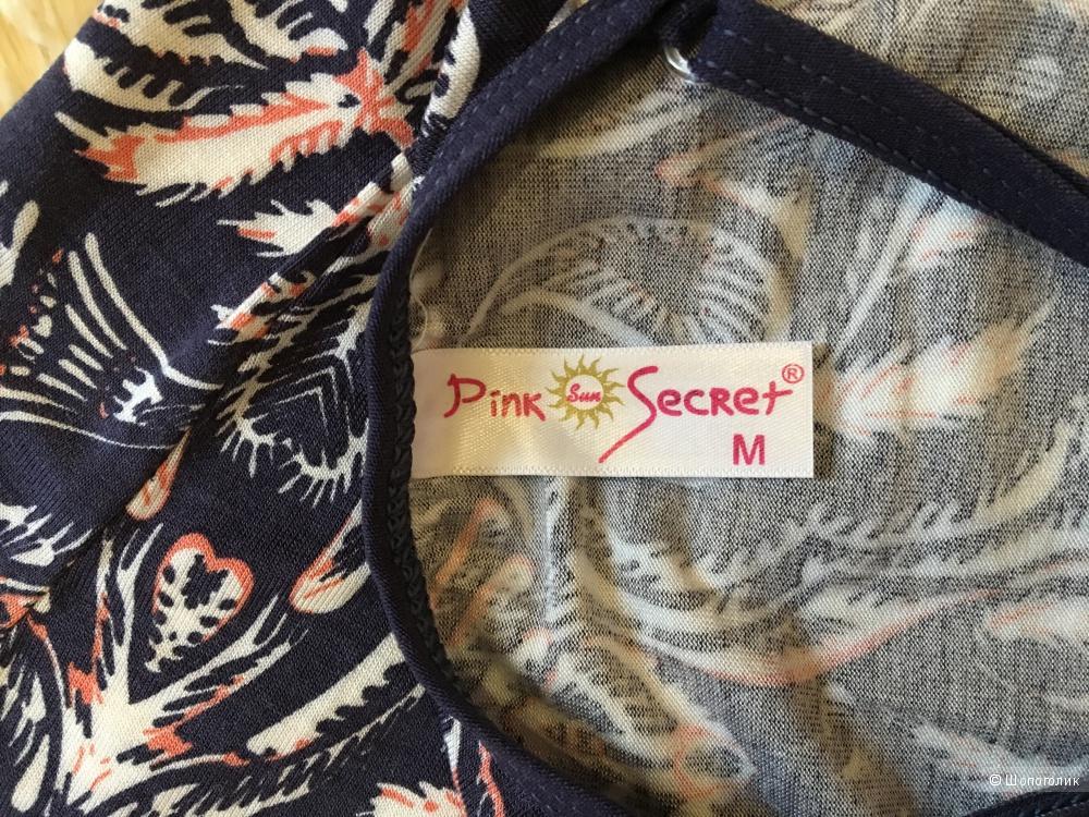 Ночная сорочка Pink sun secret, размер 44/46