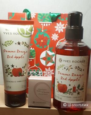 Набор для рук от Ив Роше+ парфюм в подарок