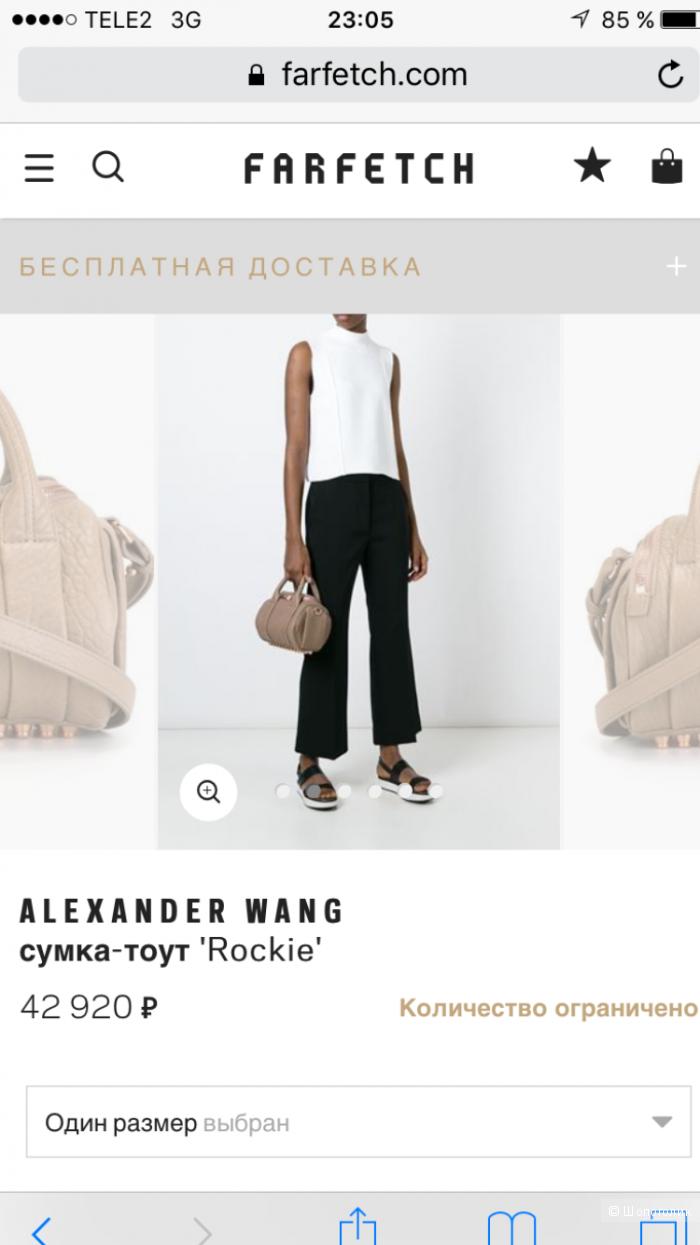 Сумка-тоут  Alexander Wang мини Rockie