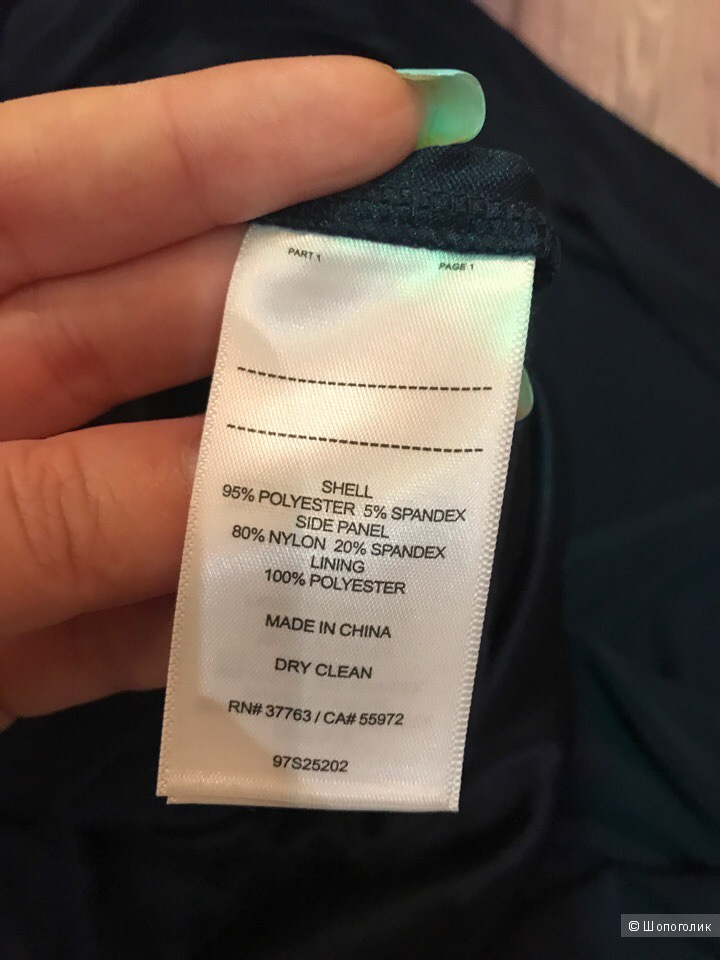 Платье в пол  Laundry by shelli segal S