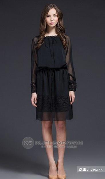 Платье Favorini 42-46