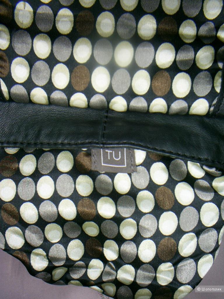 Сумка кросс-боди от TU 16-13-4 см.