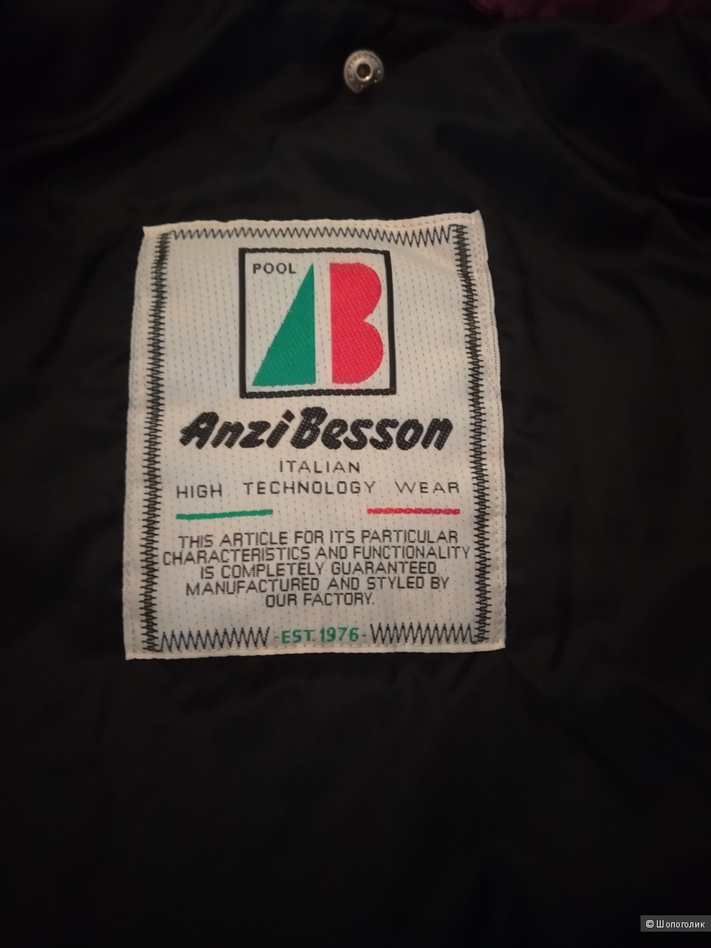 Комбинезон Anzi Besson. Размер М (46)