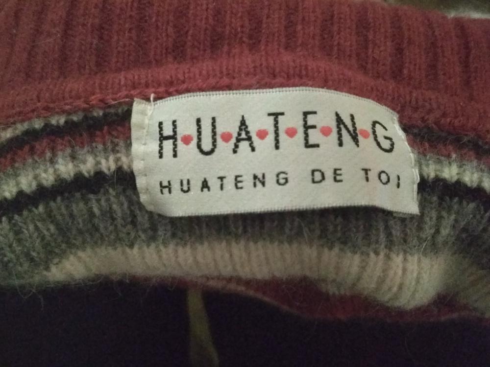 Свитер Huateng 42-44