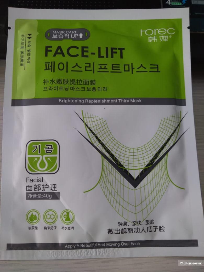 Маска Rorec на тканевой основе для подтяжки овала лица.
