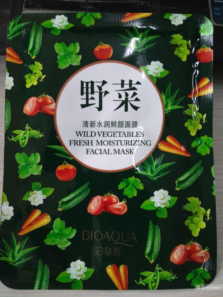 Маска для лица овощная