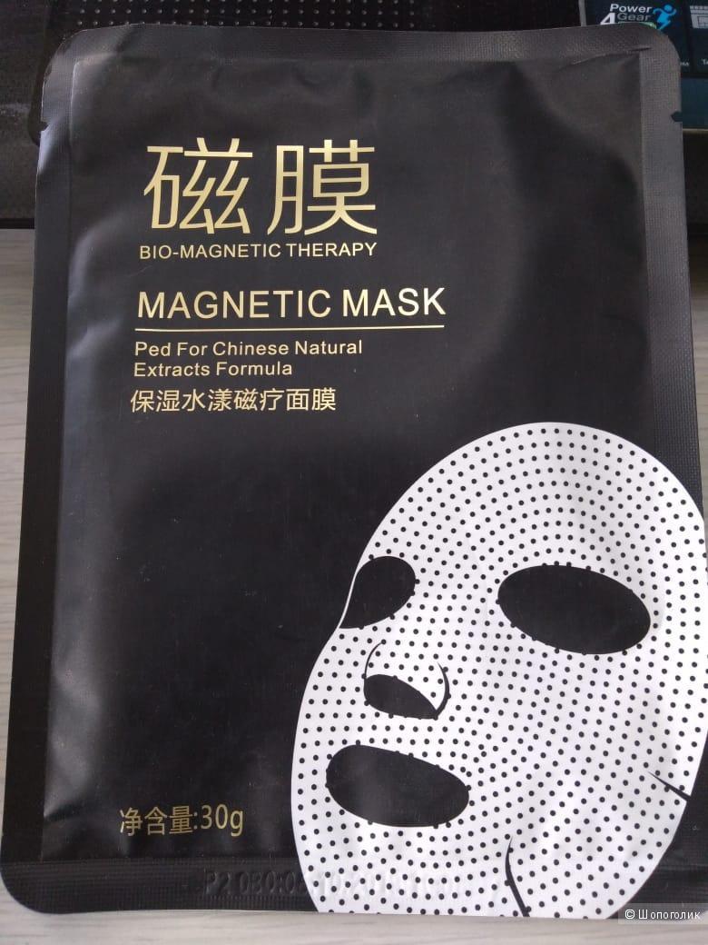 Маска для лица магнитная