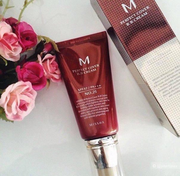 ББ крем Missha M Perfect Cover B.B Cream 50ml