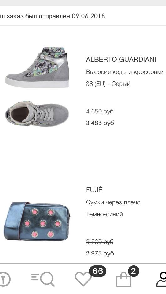 Кроссовки ALBERTO GUARDIANI SPORT размер 38 eur