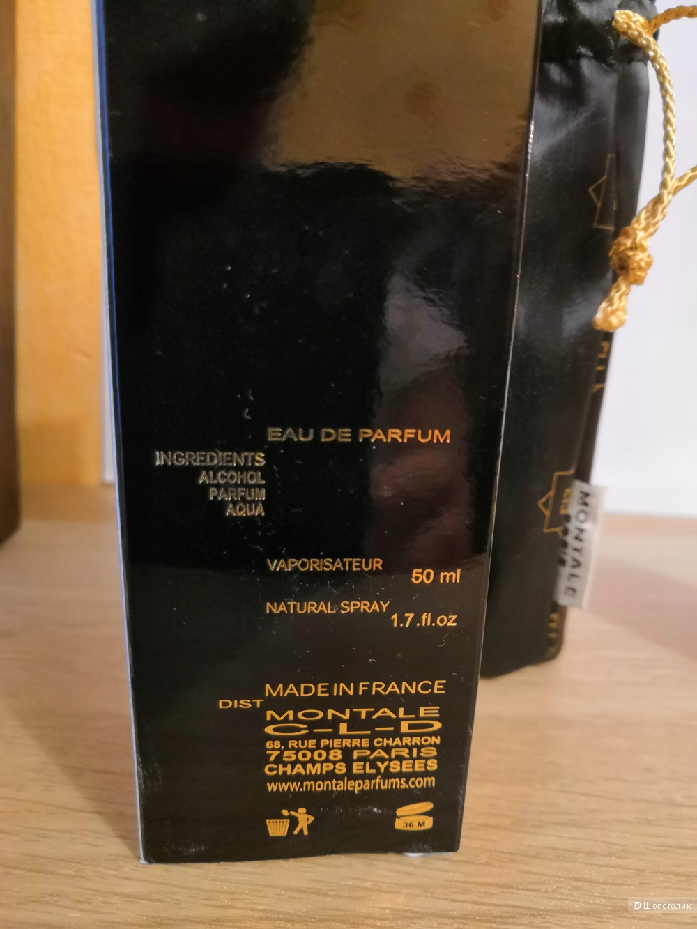 Духи Montale AMBER & SPICES, 50 ml