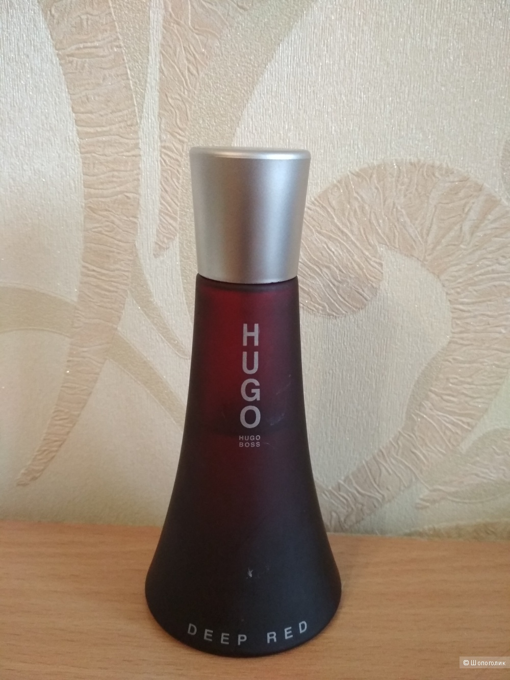 Hugo Deep Red
