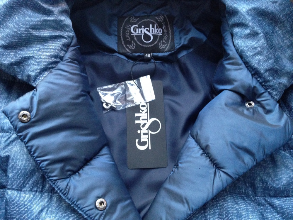 """Утеплённое пальто """" Grishko """", 48 размер"""