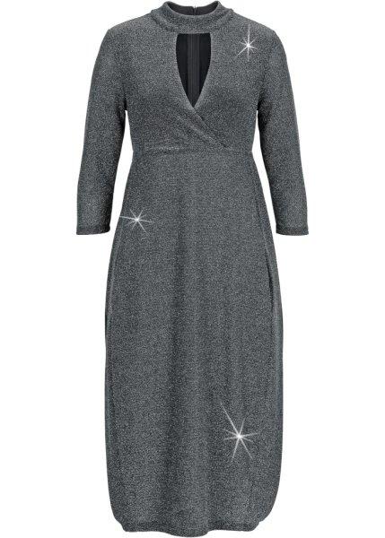Платье с люрексом,RAINBOW, 36/38