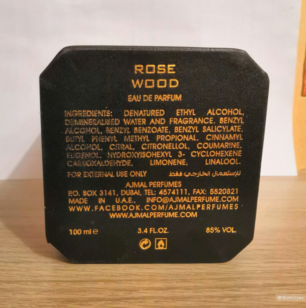 Духи Ajmal rose wood, 100ml