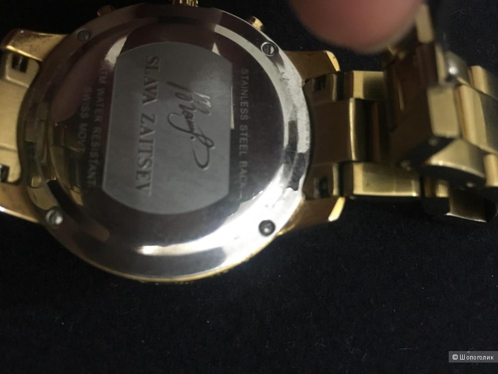 Часы Slava Zaitsev