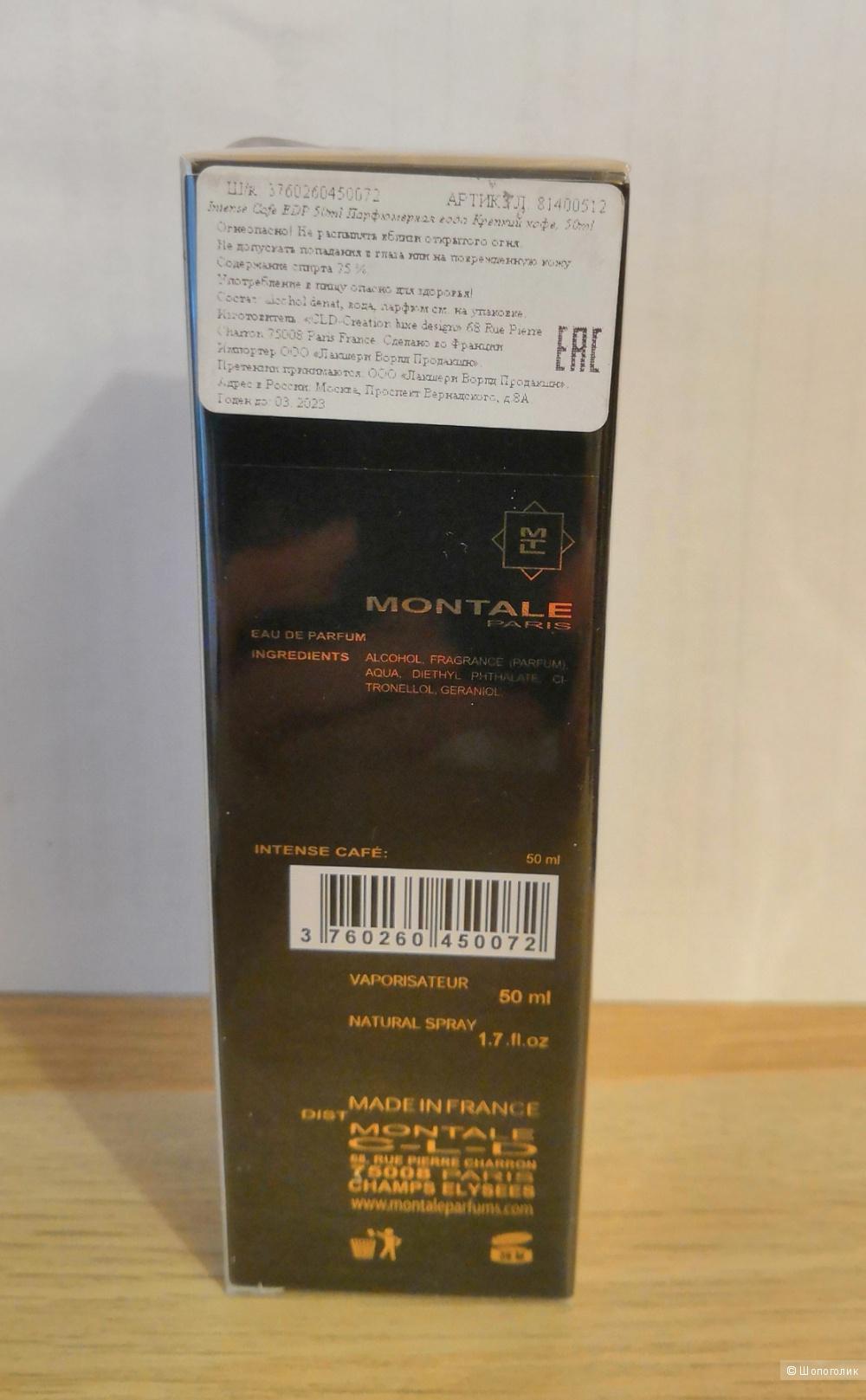 Духи Montale Intense Cafe, 50 ml