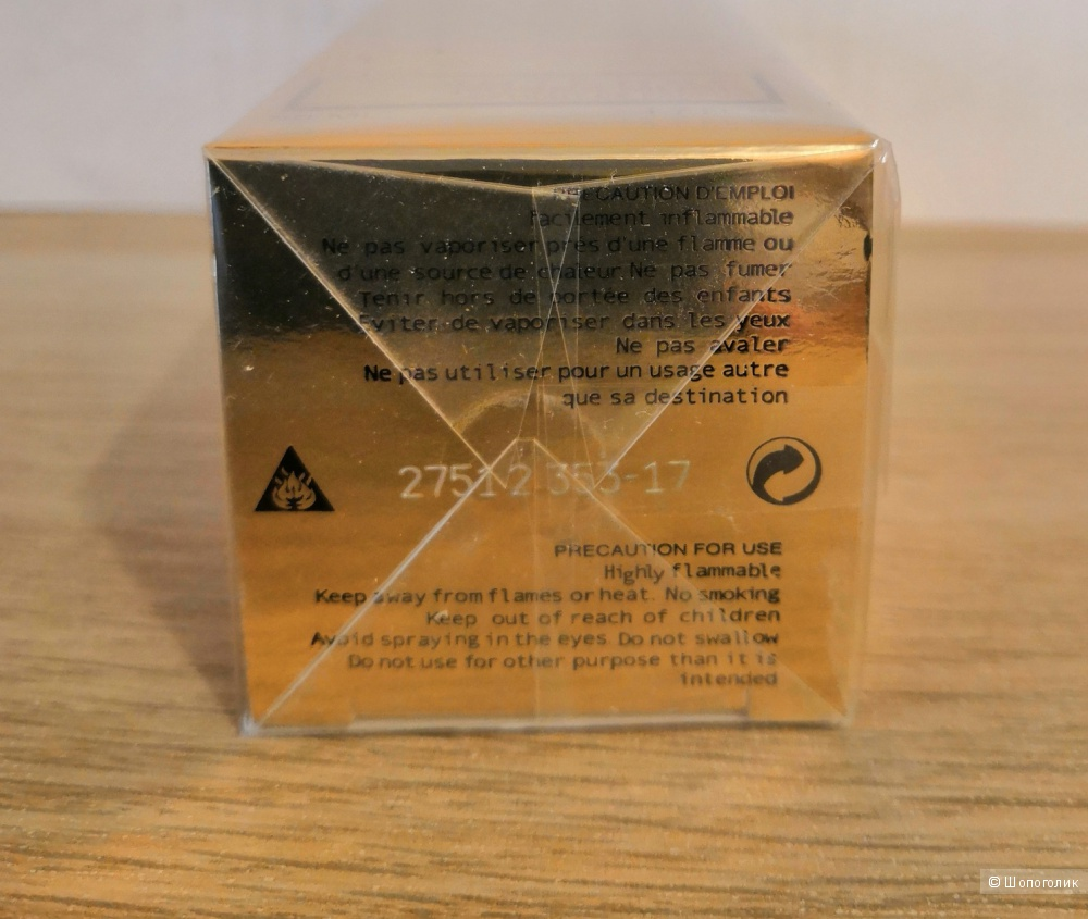 Духи Montale Intense ROSES MUSK, 50 ml