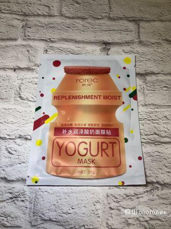 Маска для лица с йогуртом Rorec