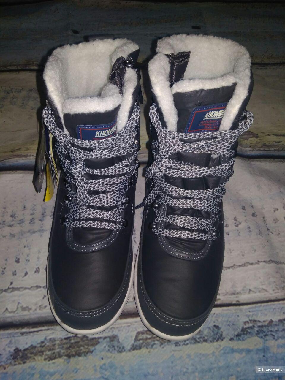 Ботинки Khombu Alta Sport II Boot Womens, 8 на 38.5-39 размер