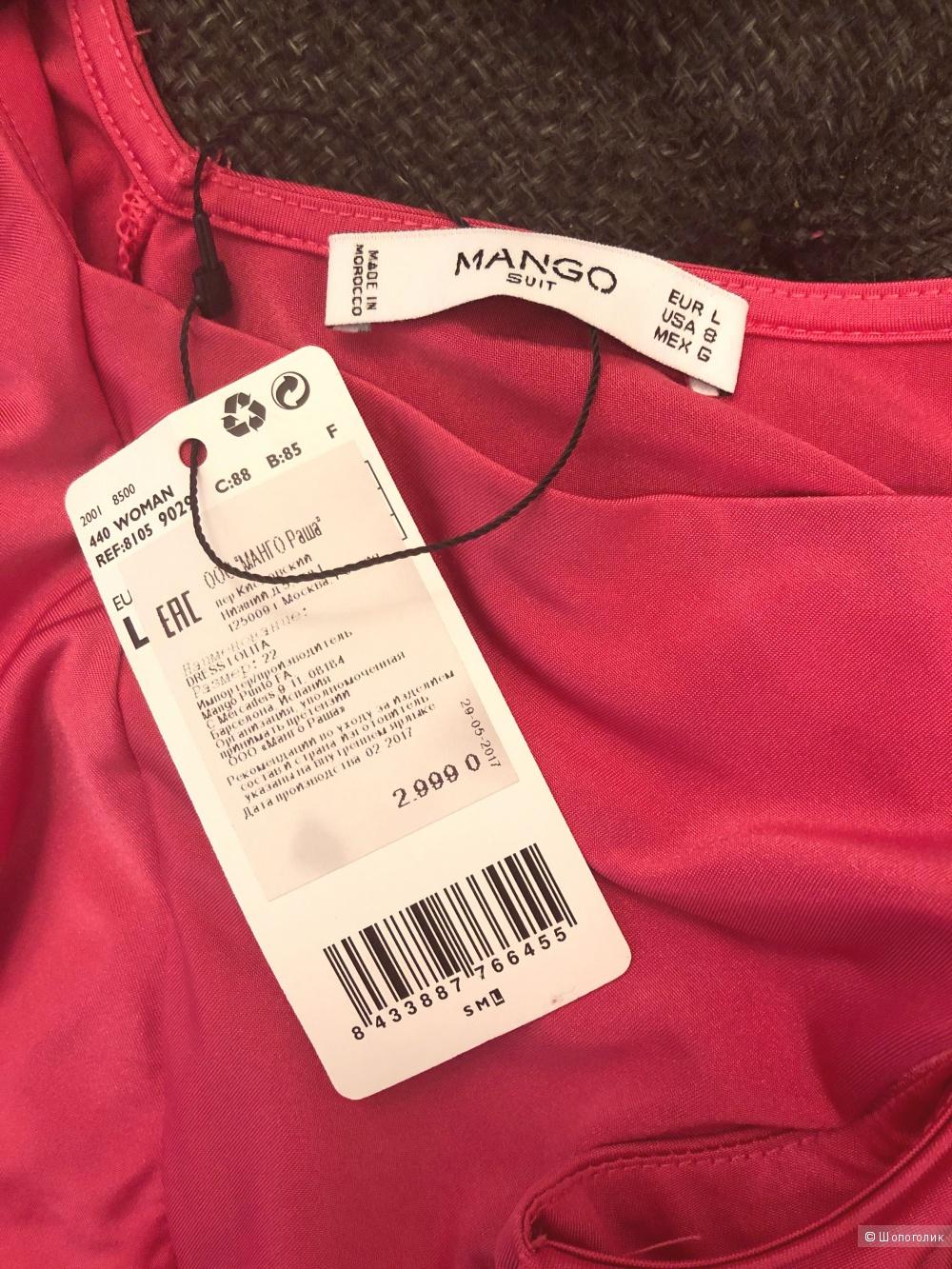 Платье Mango 46 - 48 размер L