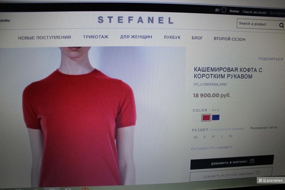 Пуловер кашемир STEFANEL,  размер L (На 46-48 Rus)