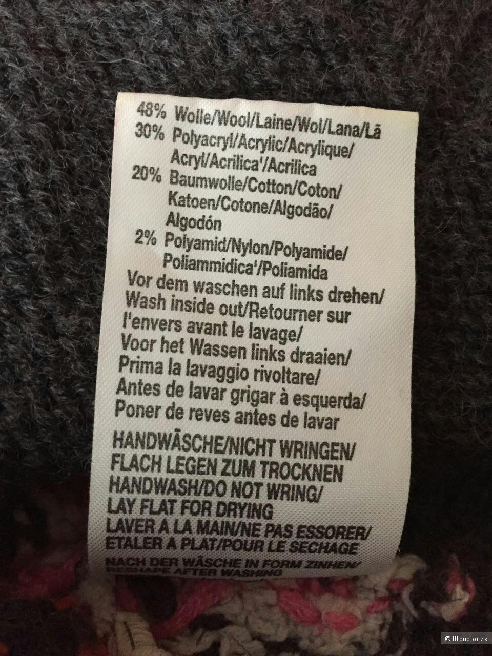 Джемпер /свитер Betty Barclay,  размер 36 (42-44)