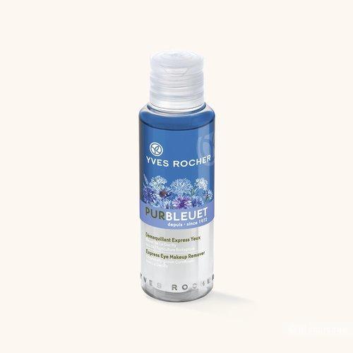Экспресс-cредство для cнятия макияжа с глаз Yves Rocher 100 мл.