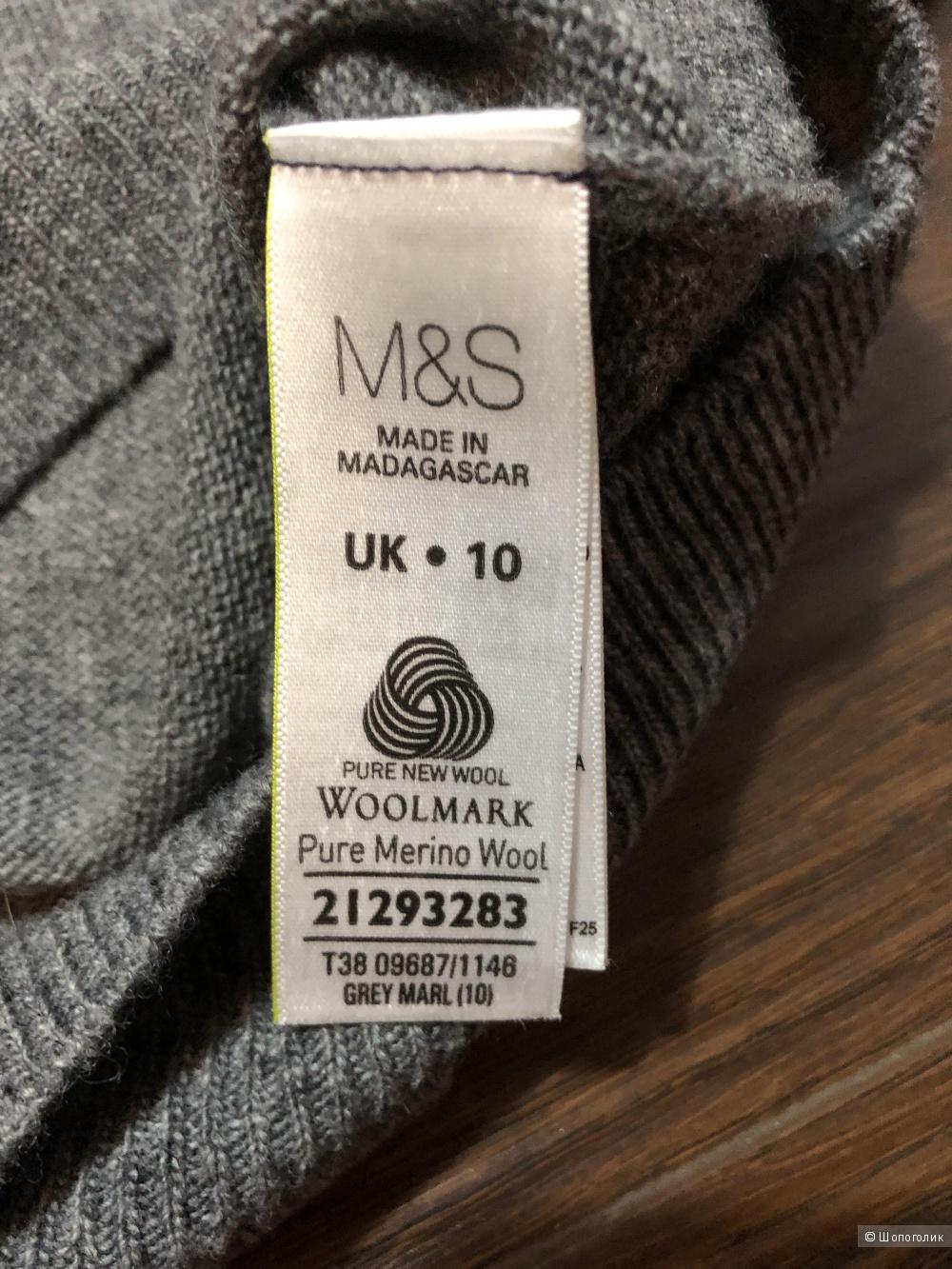 Свитер M&S collection 46 рос
