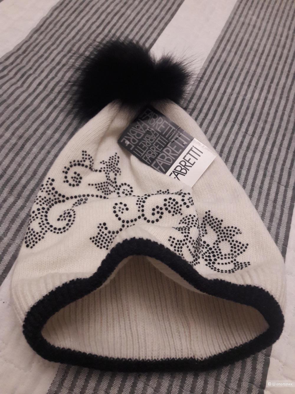 Сет зимних шапок, one size