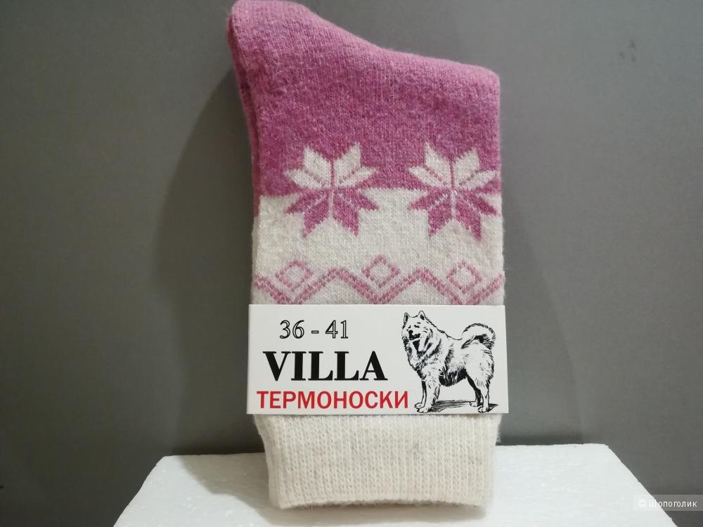 "Носочки ""Villa"" 36-41p."
